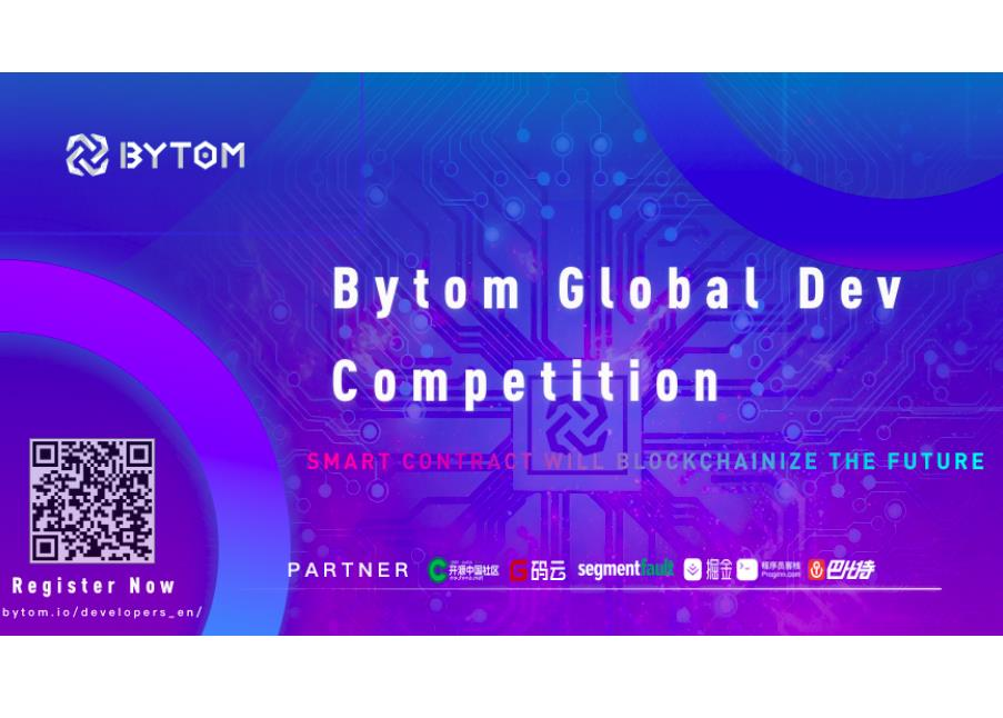 Blockchain Protocol Bytom Launches Global Developer Competition With A Prize Of 2 Million BTM Tokens