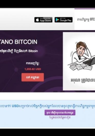 How to buy bitcoin with remitano altnewscoin how to buy bitcoin with remitano ccuart Images
