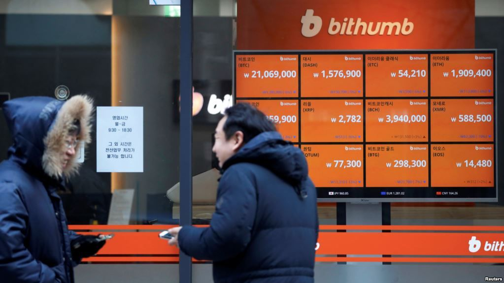 Latest Updates and Listing at Bithumb Cryptocurrency Exchange