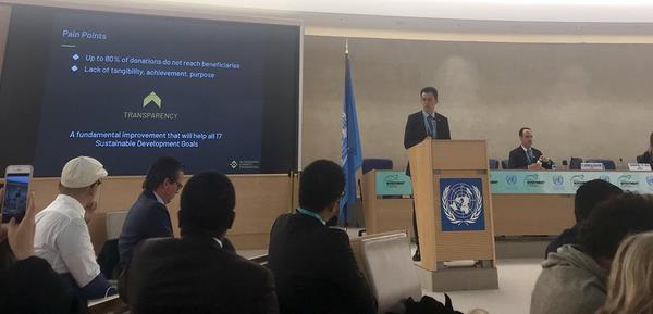 Changpeng Zhao Announces the Blockchain Charity Foundation at the United Nations