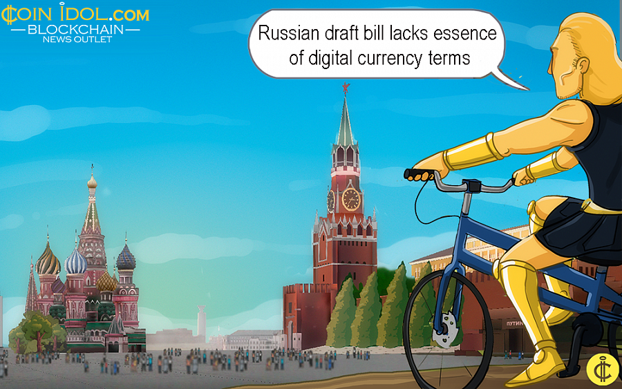 Russian Draft Bill Lacks Essence Of Digital Currency Terms After Latest Edits