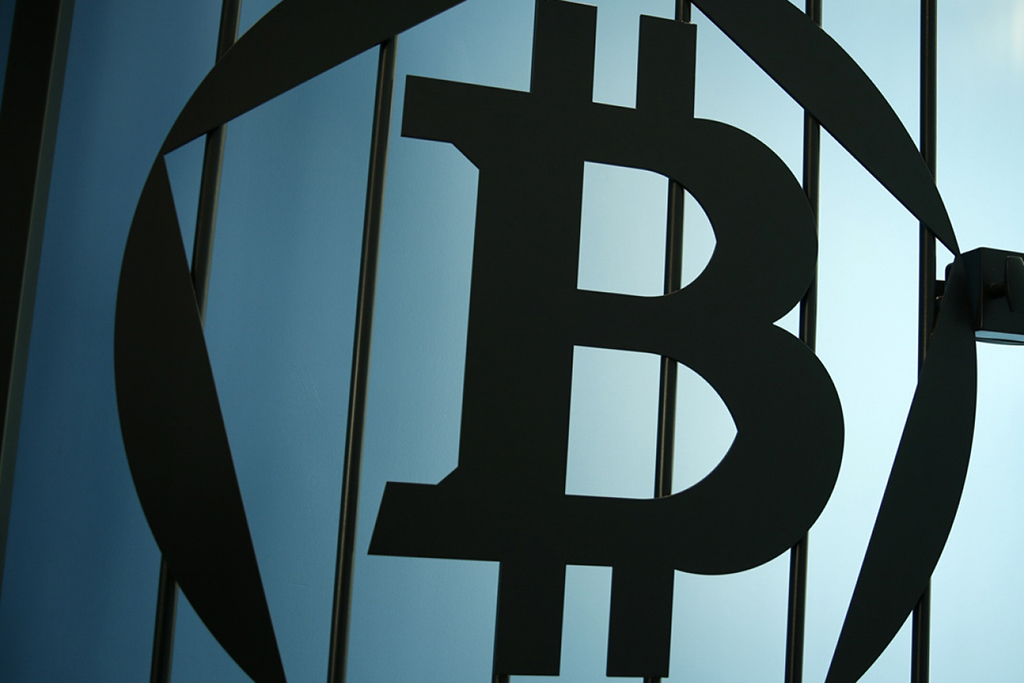 Goldman Sachs Signs Up a Limited Number of Clients for Its Upcoming Bitcoin Trading Product