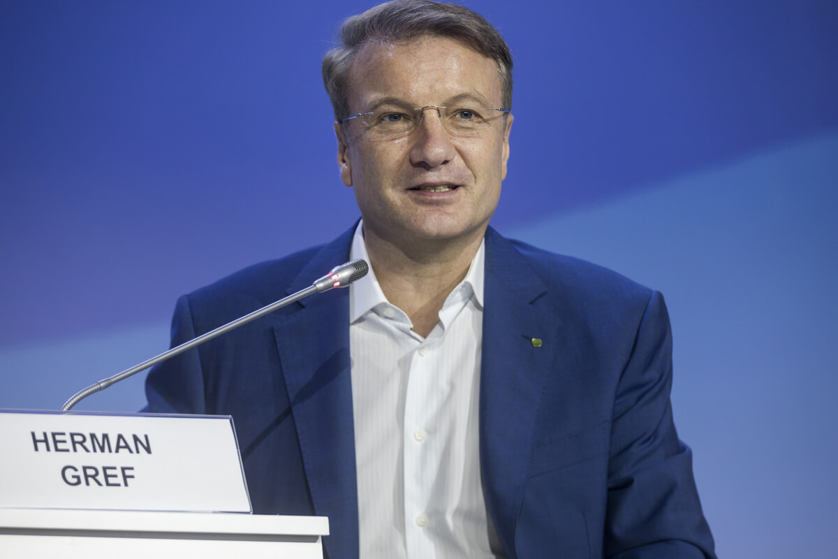 Crypto Star Won't Shine Bright for Another Decade, Sberbank Chief Says