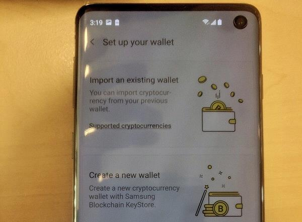 Rumors Samsung S10 to Include a Crypto Wallet