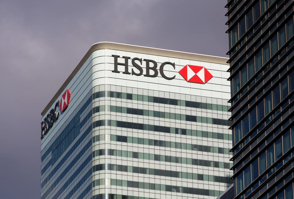 HSBC Processed $250 Billion Forex Transactions Using Blockchain In 2018