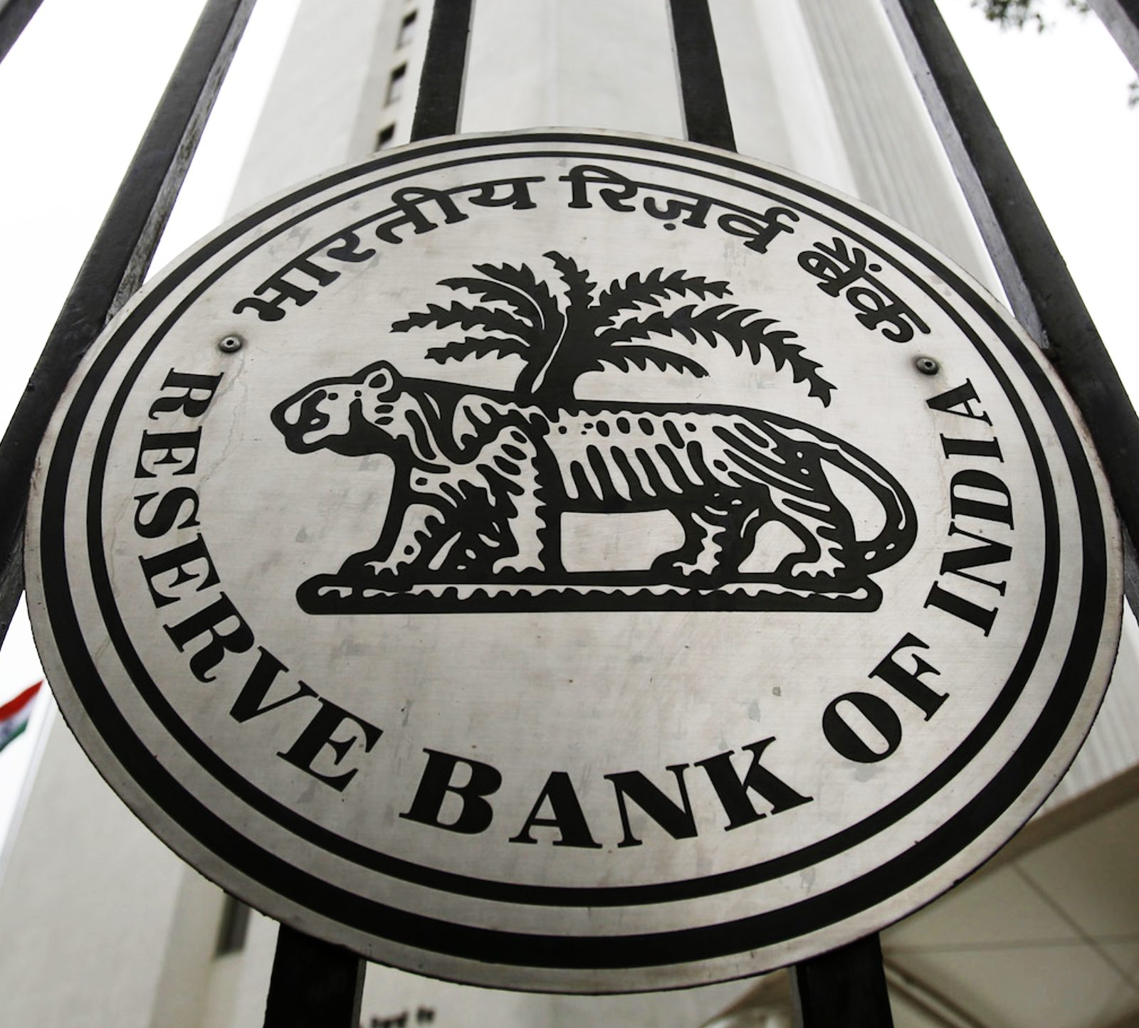 Indian Central Bank's Report Shows Cryptocurrencies Are Not Currently a Threat